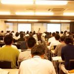20160714講習会